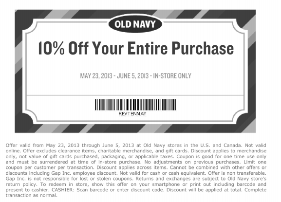 Printable Old Navy Coupon