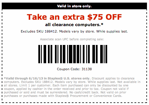 Printable Staples Computer Coupons