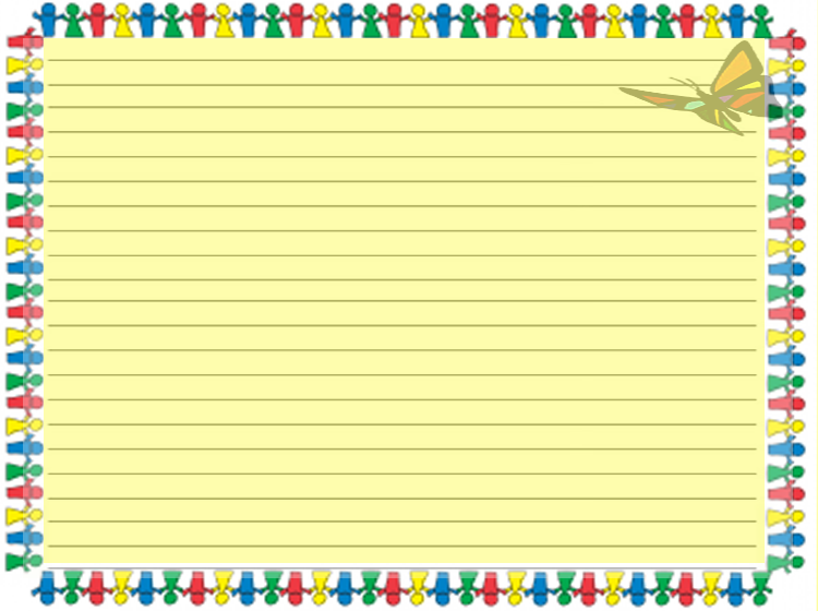 Printable Butterfly Craft Papers