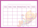 Printable Purple Blank Calendar