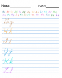 Printable Trace A Letter Cursive Worksheets