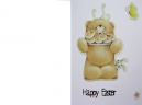 Printable Teddy Bear Easter Cards