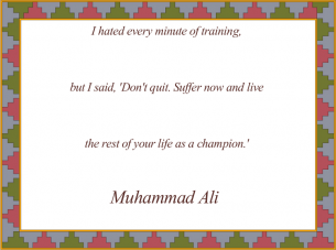 muhammad ali printable inspirational quotes. Black Bedroom Furniture Sets. Home Design Ideas