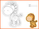 Printable Kindergarten Giraffe Worksheet