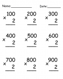 Helpful Multiplication Worksheet
