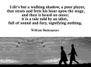 Shakespeare Life Printable Quotes