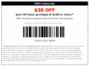 Printable Staples Ink Coupon