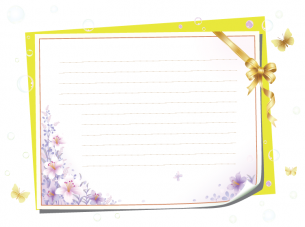 Printable Floral Stationary