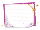 Printable Handwriting Paper Stationary
