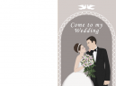 Printable Bride Wedding Invitation